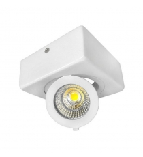 Faretto Led Orientabile Quadro Bianco 12w Cob Ip20 4500k Optonica
